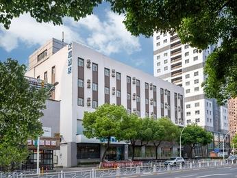 Hanting SH Hongqiao Gubei