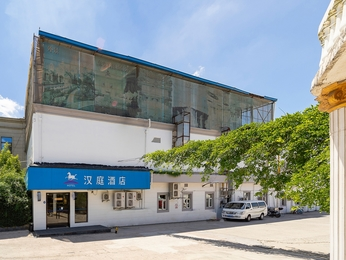 Hanting SH HQ RailStation