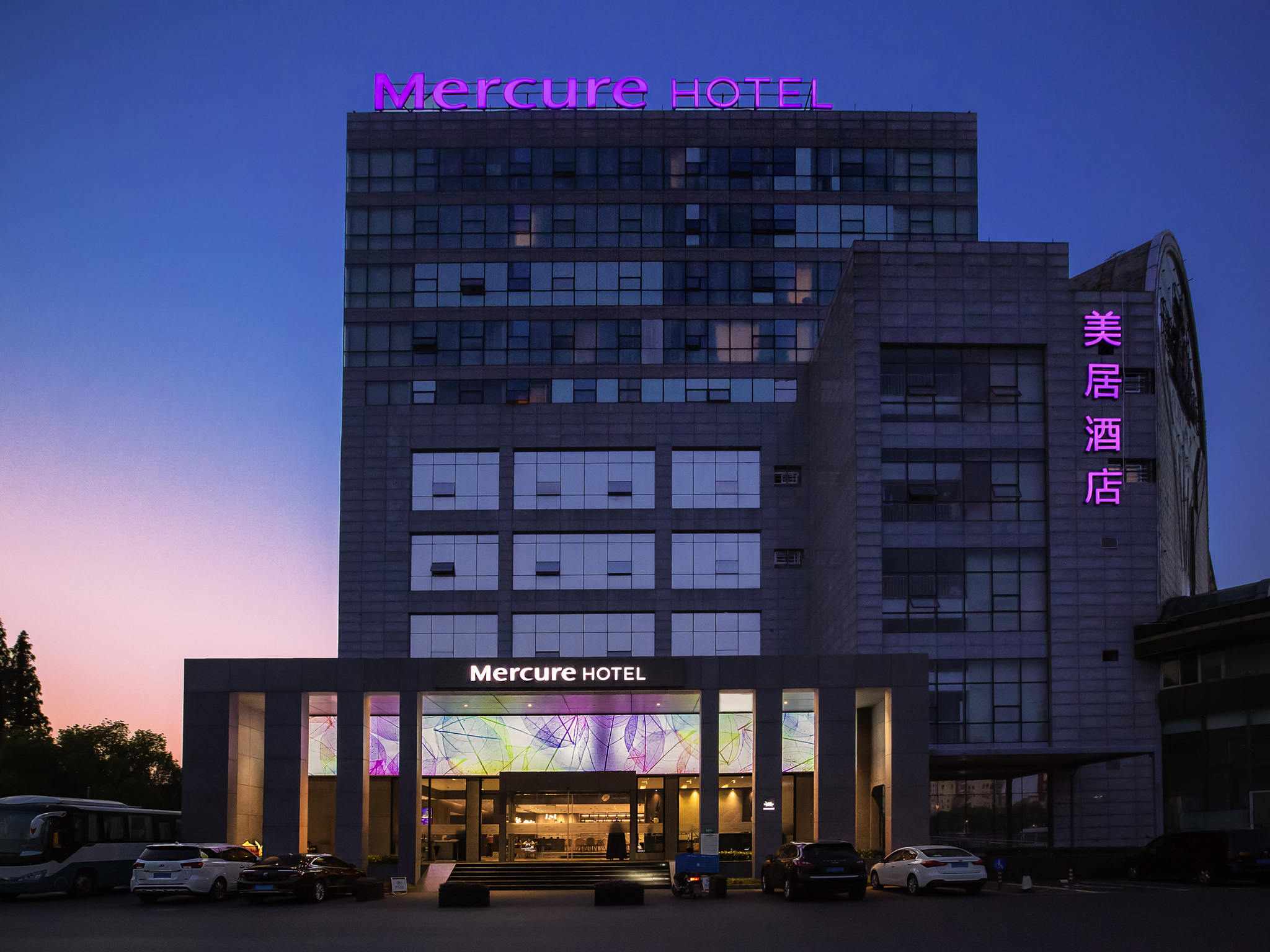 Hotel – Mercure Shanghai Hongqiao South