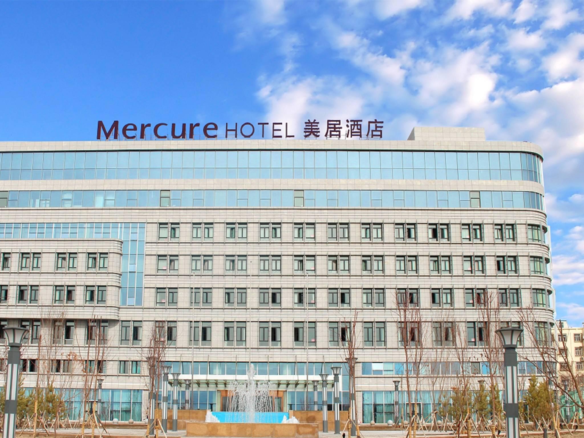Hotel – Mercure Karamay