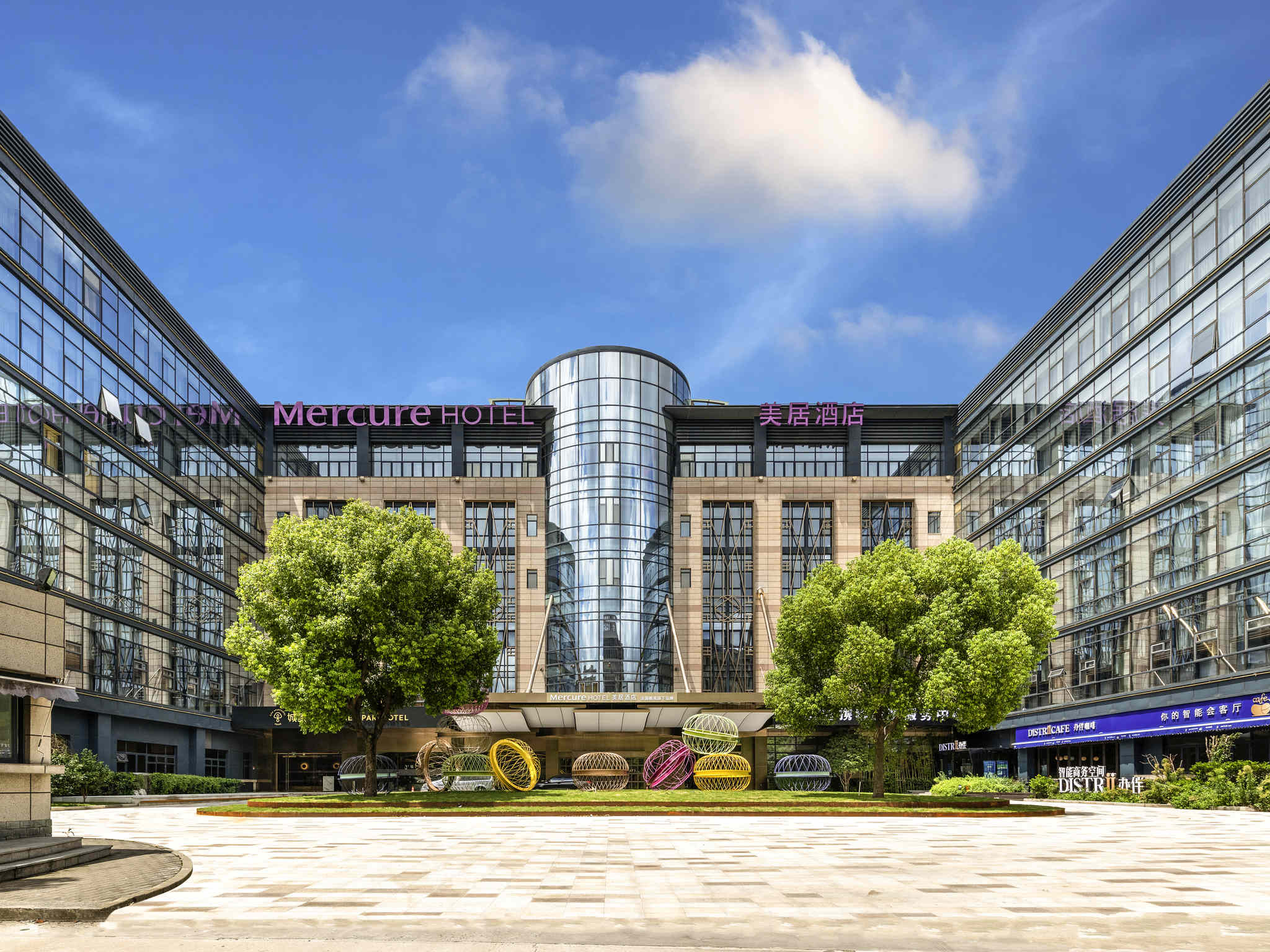 ホテル – メルキュール 上海 虹橋 SOHO