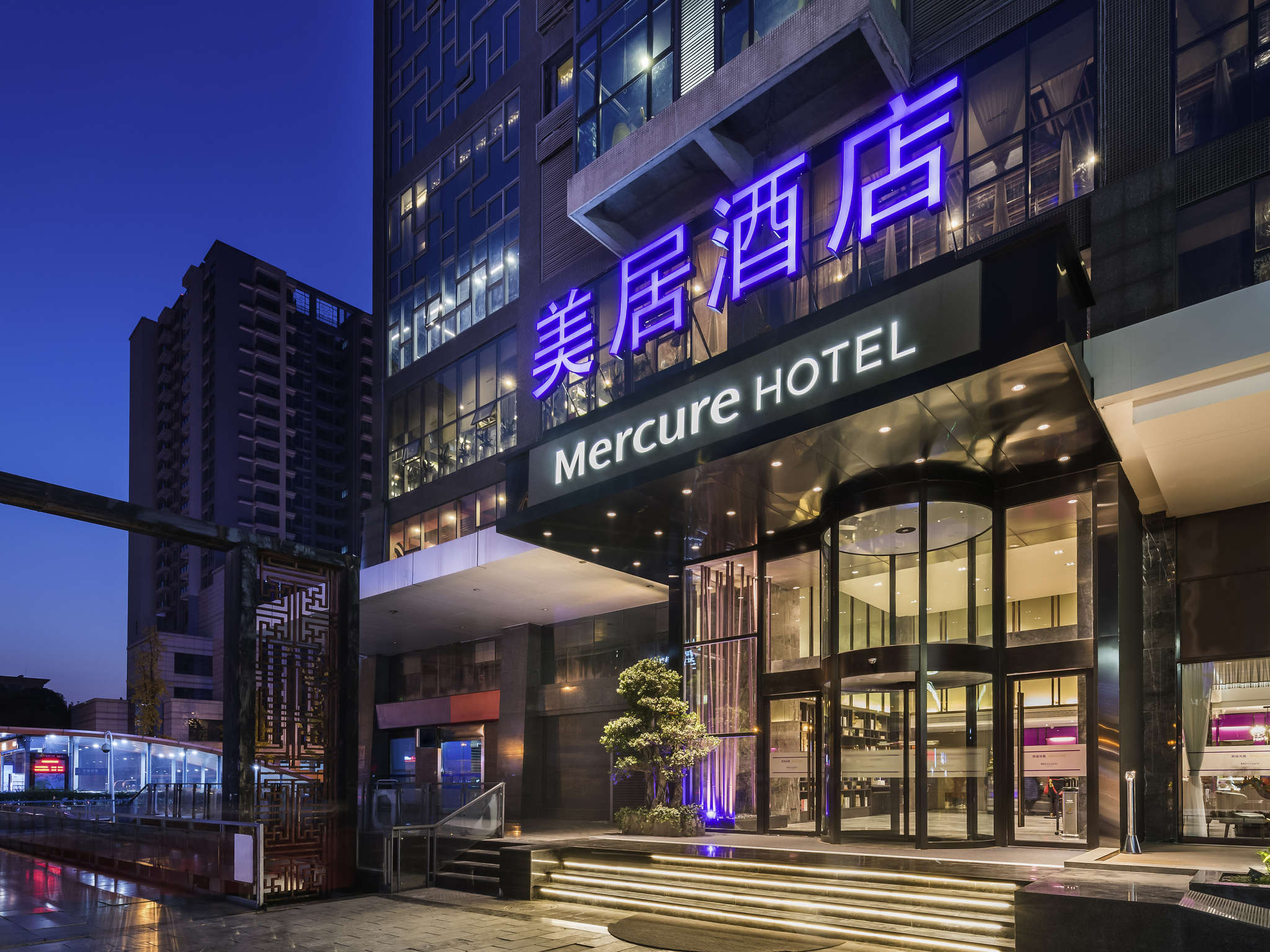 โรงแรม – Mercure Chengdu Downtown