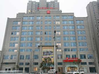 ibis Huaibei Nanli Road Hotel