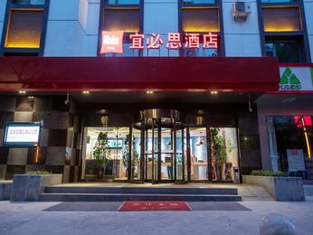Ibis Lanzhou Peili Square