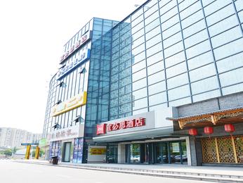 ibis Nanjing Jiangning Hongyun Ave. Hotel