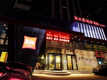 ibis Luoyang Railway Station Hotel