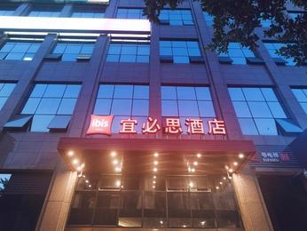 ibis Chengdu SM Square Hotel