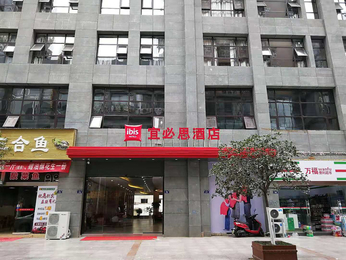 Ibis Guangyuan City Square Hotel