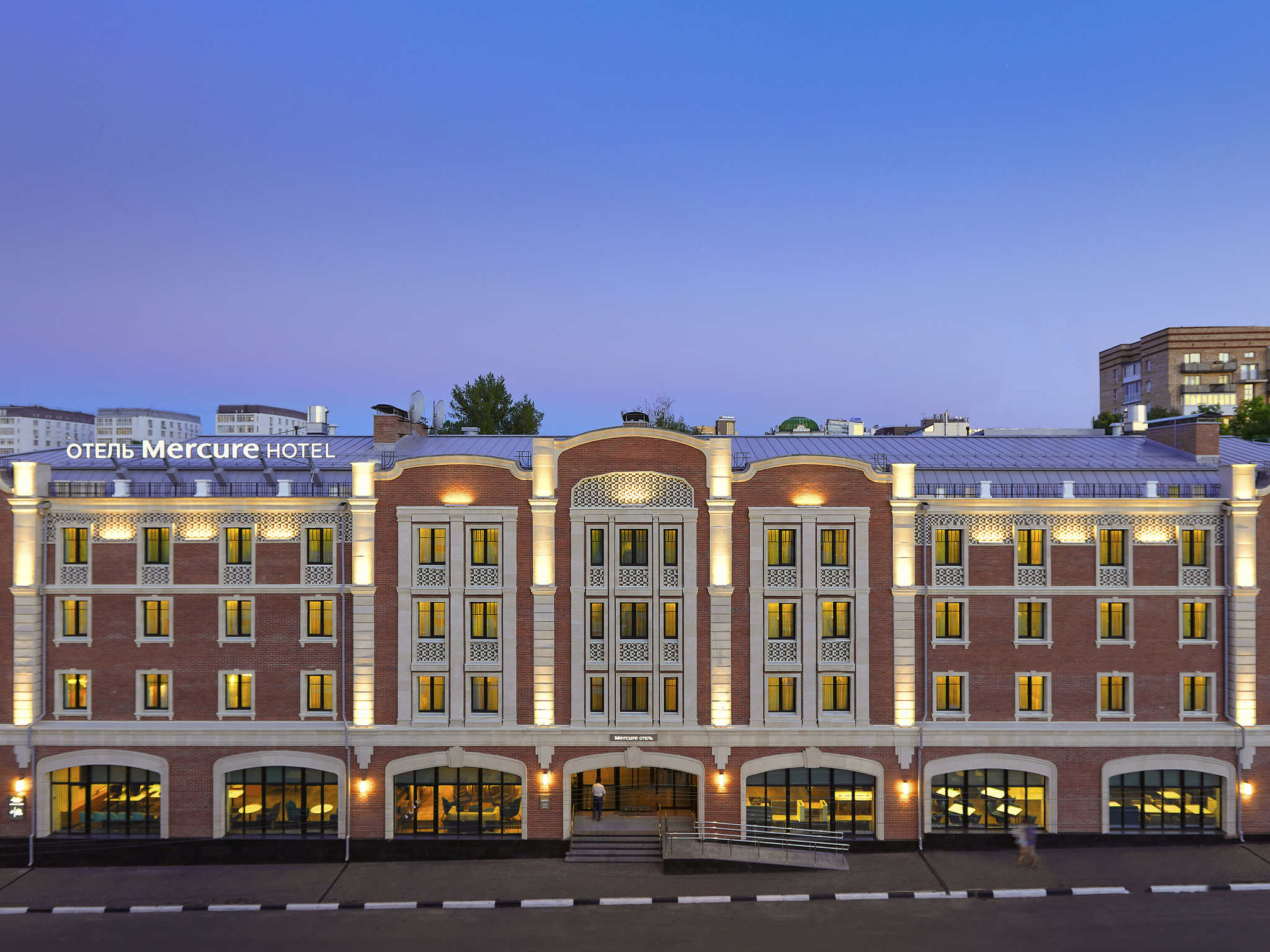 Hotel – Mercure Nizhny Novgorod Center (apertura en August de 2018)