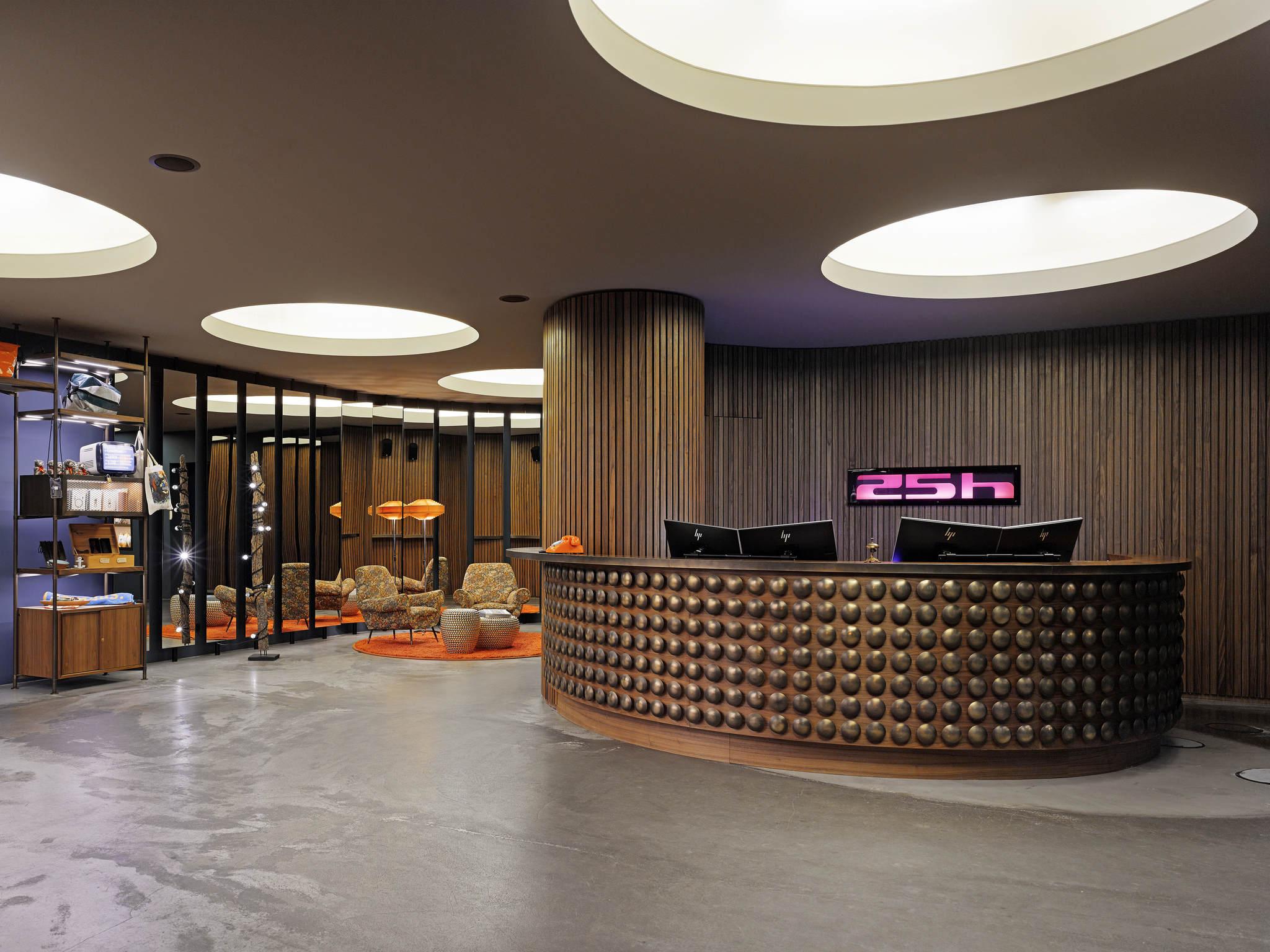 Отель — Отель 25hours Гамбург Номер Один
