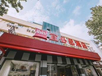 Hotel In Yangzhou Mercure Yangzhou Dongguan Street All