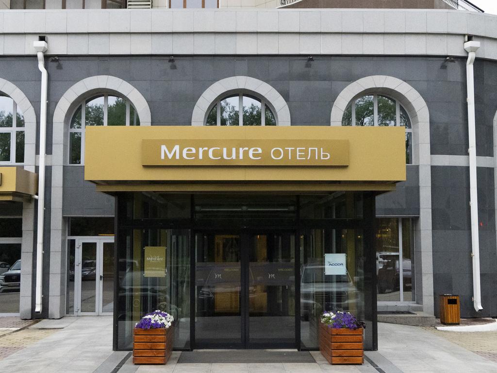 Mercure Blagoveshchensk (ouverture décembre2019)