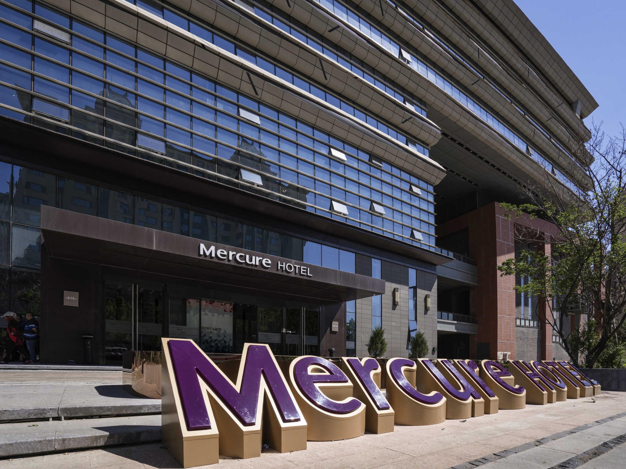 Hotel – Mercure Panjin (apertura en diciembre de 2018)