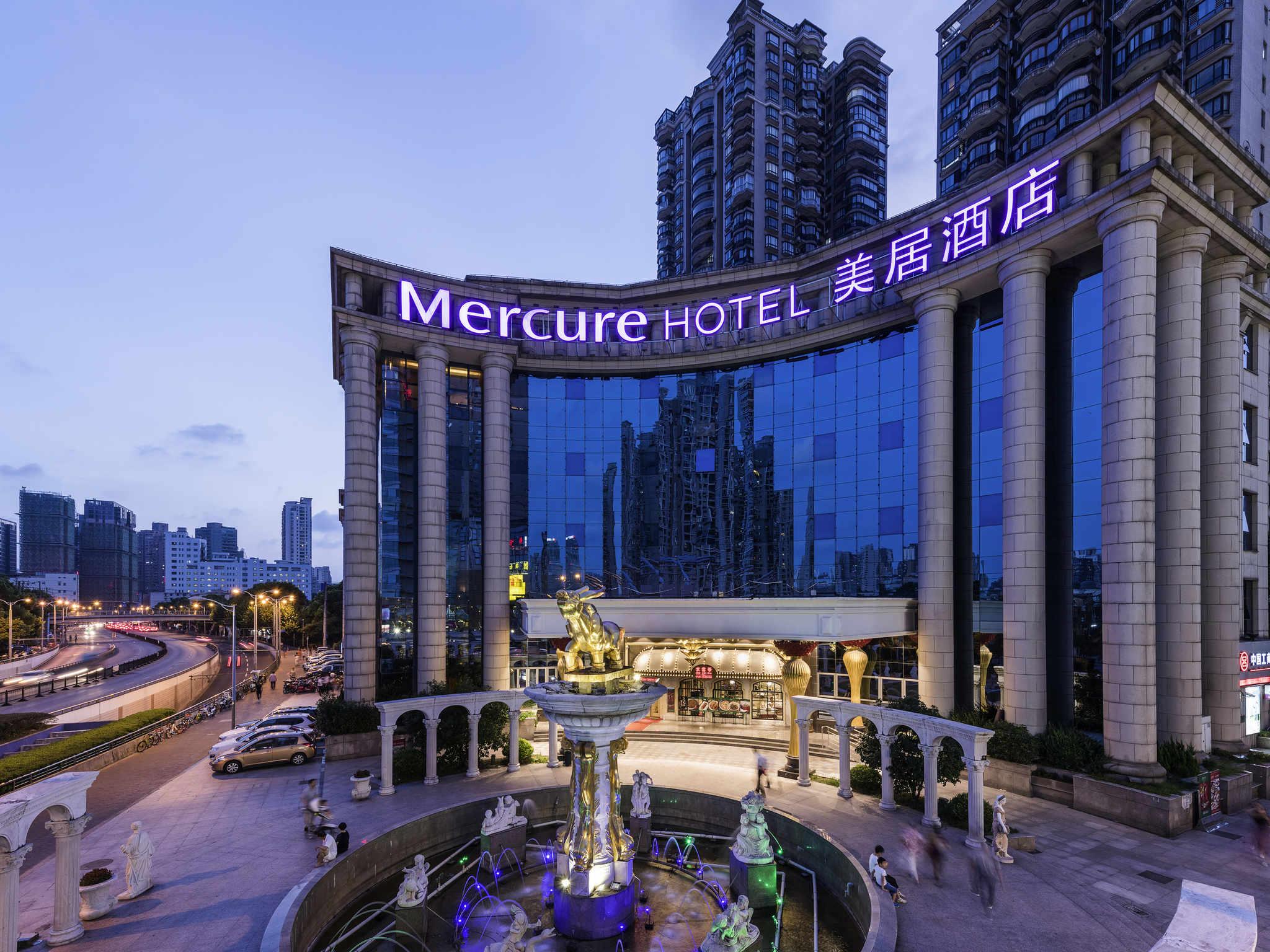 Отель — Mercure Шанхай Ю Гарден