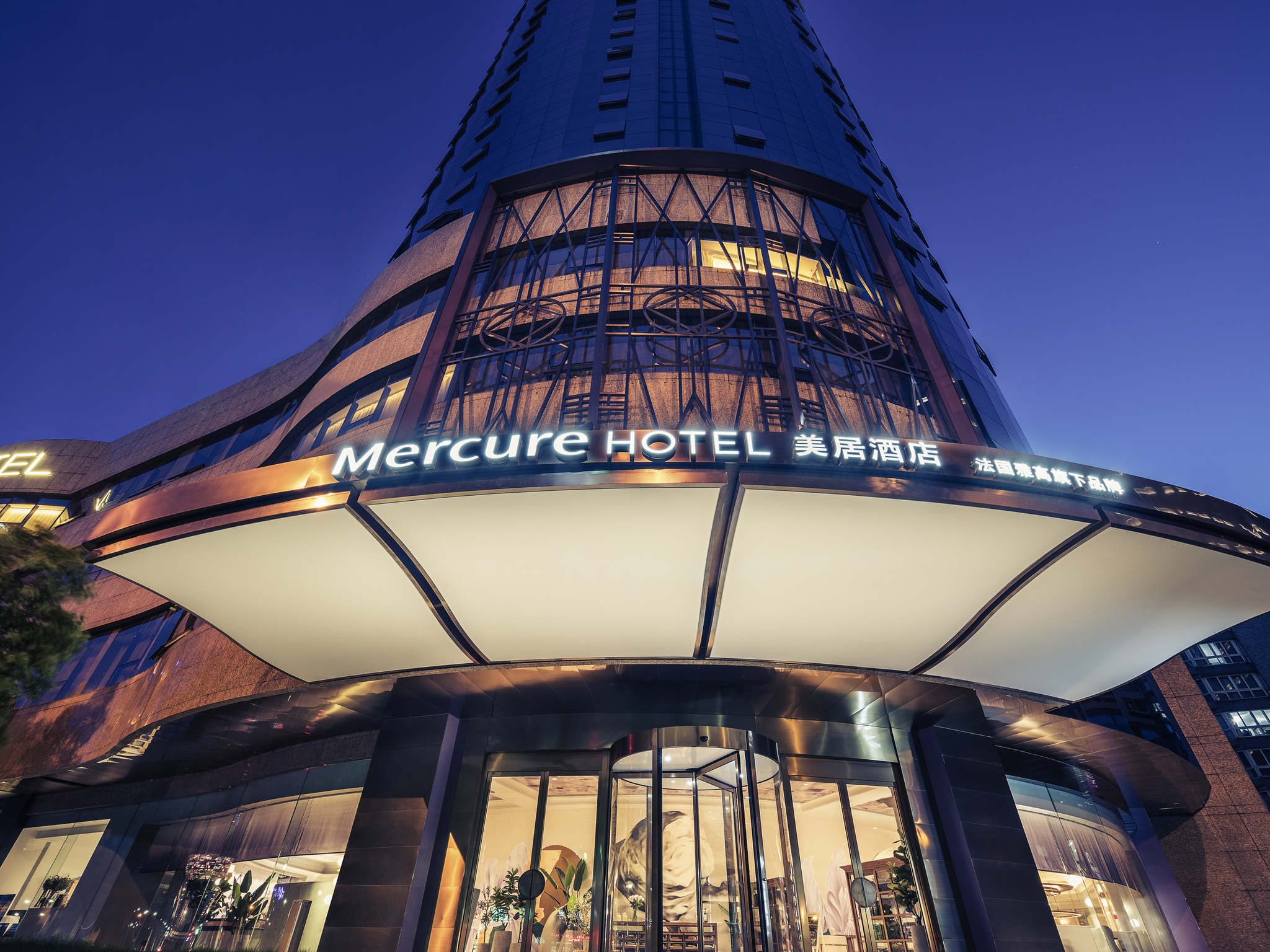 Hotell – Mercure Hangzhou West Lake