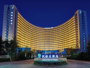 Banyan Tree Tianjin Riverside