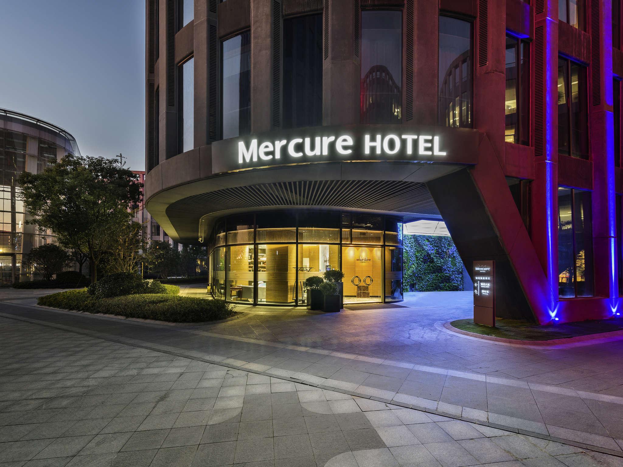 酒店 – 上海虹桥高铁瑞铂美居酒店