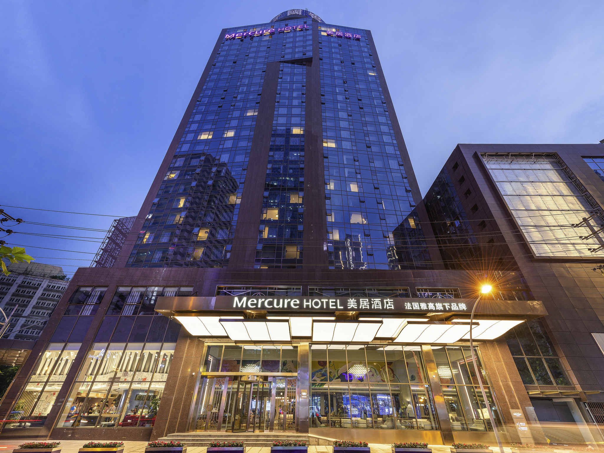 Hotel – Mercure Chengdu Chunxi
