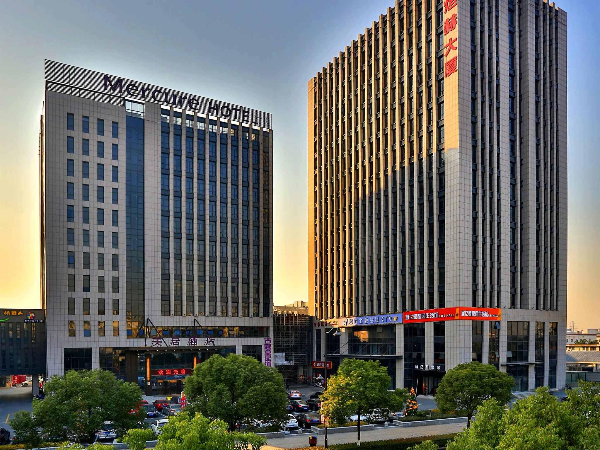 โรงแรม – Mercure Hangzhou Linping
