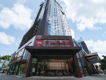 ibis Chengdu Chunxi Road Shudu Mansion Hotel