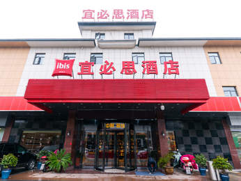 ibis Wuxi Yixing South Renmin Rd