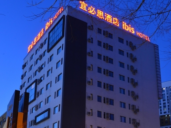 ibis Harbin Normal University Hotel