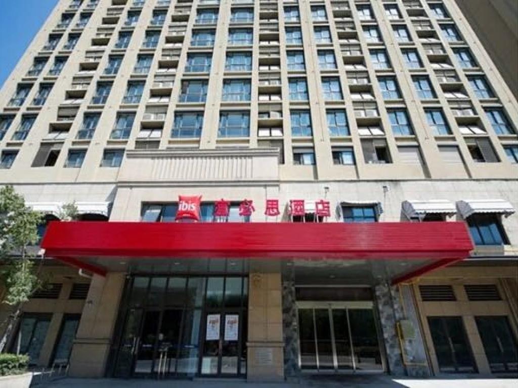 ibis Wuxi Jiangnan University Hotel