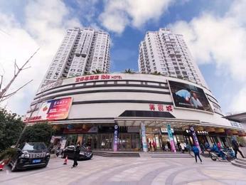 ibis Shanghai Changshou Road Hotel