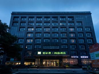 ibis Styles Shanghai New Hongqiao Hotel