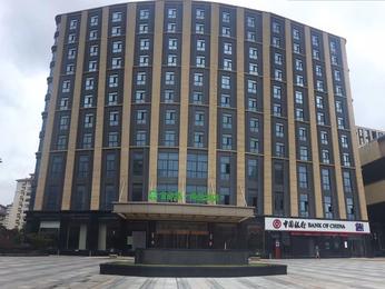 ibis Styles Nanjing Qilin Gate Hotel