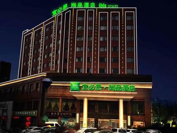 ibis Styles Jingdezhen Cidu Avenue Hotel