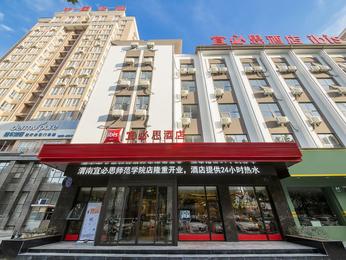 ibis Weinan Normal University Chaoyang Street Hotel