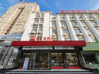 ibis Weinan Normal University Chaoyang Street Hotel