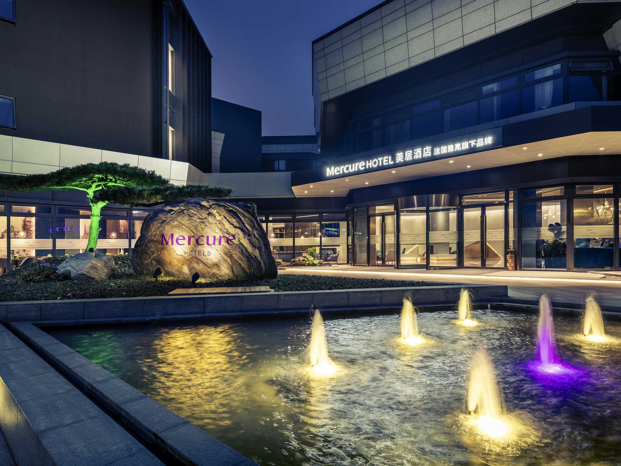 Hotell – Mercure Shanghai NECC