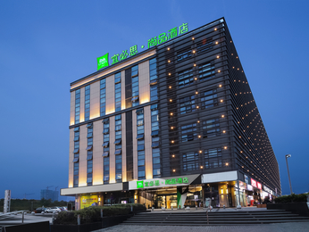 ibis styles Nanjing South Railwa