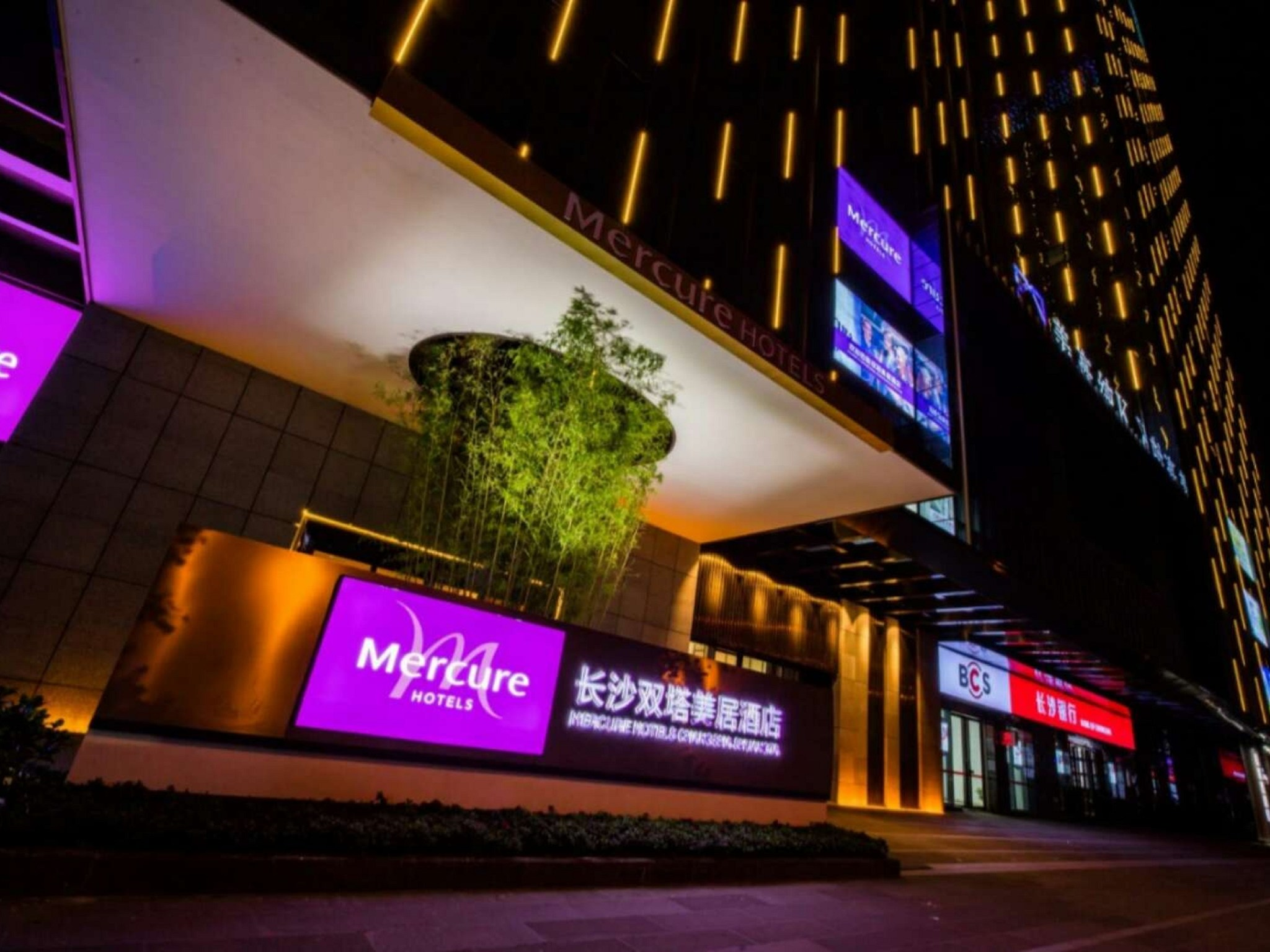 โรงแรม – Mercure Changsha South