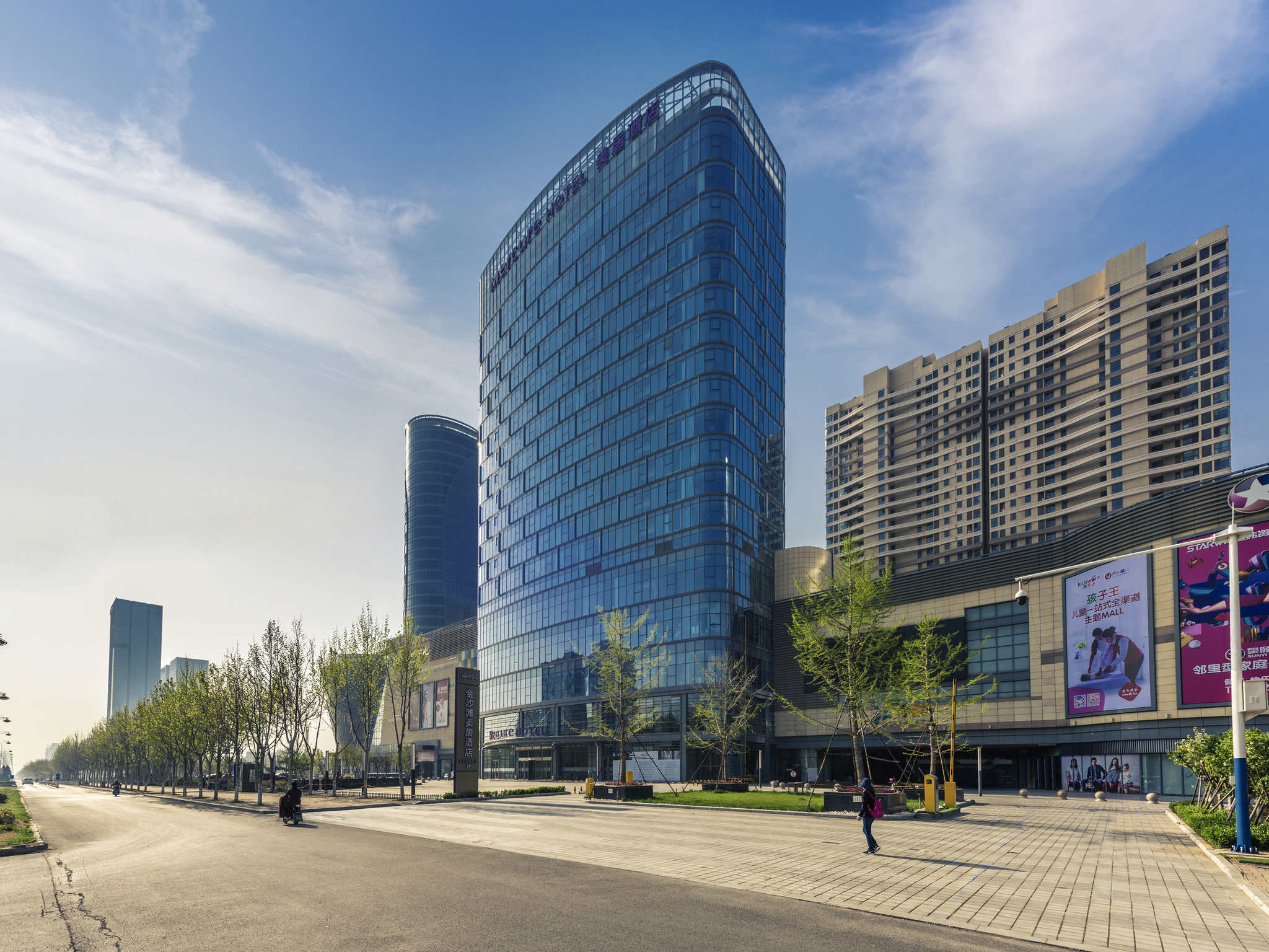 فندق - Mercure Yantai Golden Beach