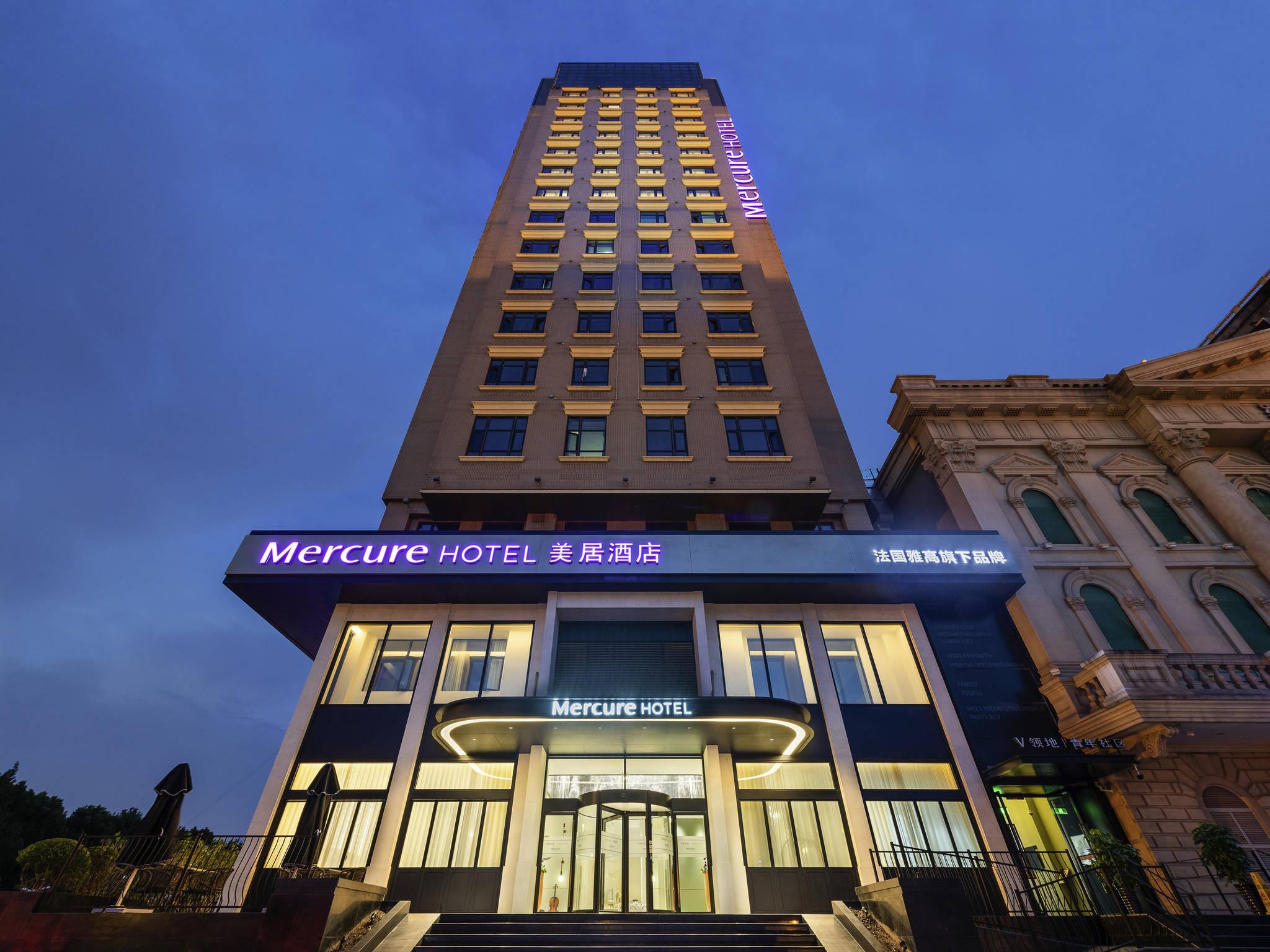 Отель — Mercure Шанхай Хунцяо Центр (открытие в июле 2018 года)