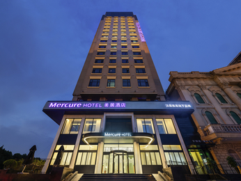 Mercure Shanghai Hongqiao Central (Opening June 2018)