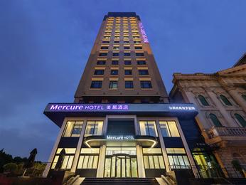 Mercure Shanghai Hongqiao Central (Opening July 2018)