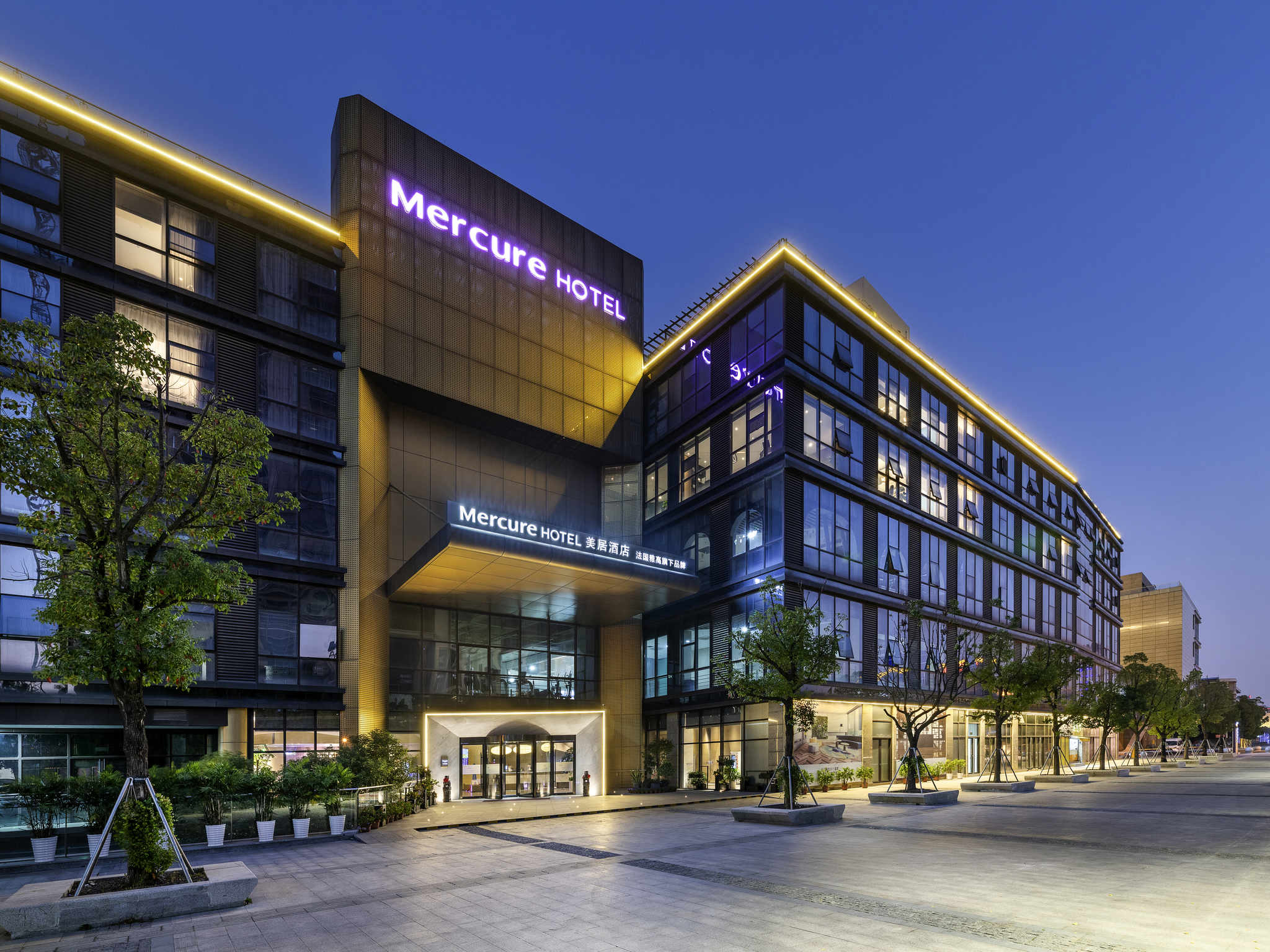 호텔 – Mercure Suzhou Downtown