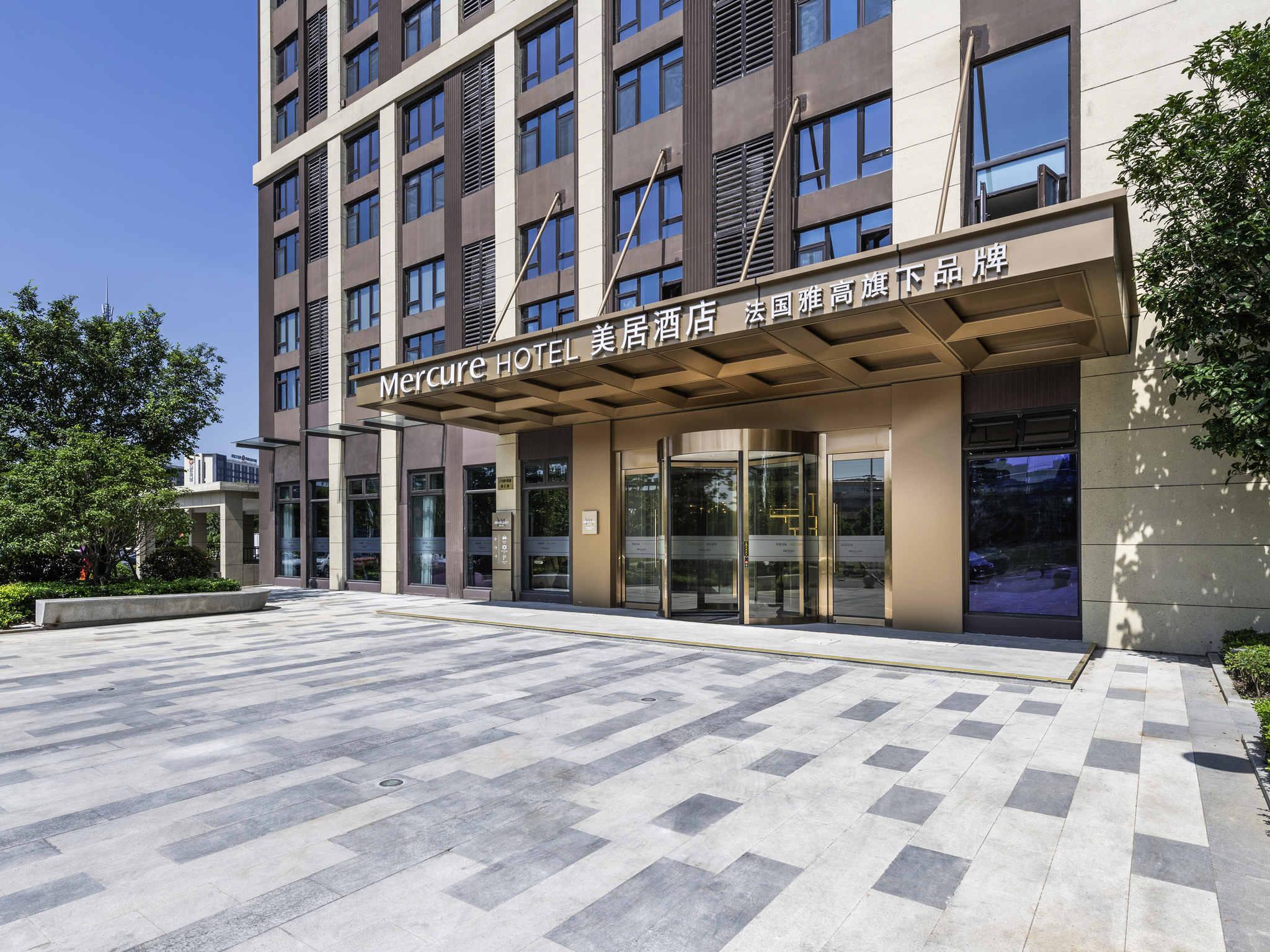 โรงแรม – เมอร์เคียว เซี่ยงไฮ้ จุยติ่ง