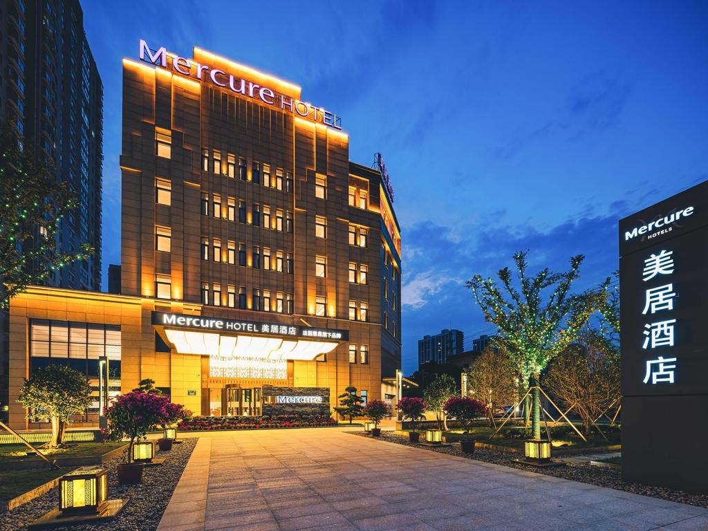 Mercure Changzhou Jintan