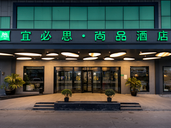 ibis Styles Shanghai Hongqiao Airport Huqingping Highway Hot