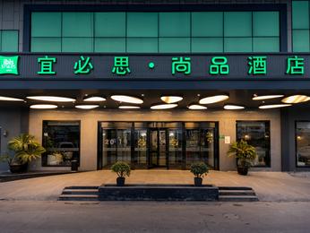 ibis Styles Shanghai Hongqiao Airport Huqingping Highway Hot