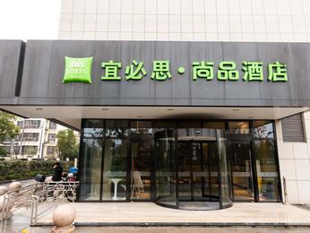 Ibis Styles Suzhou Science Hotel