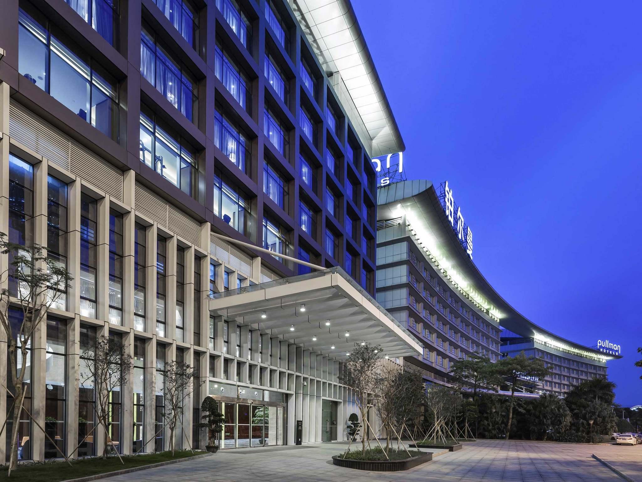 โรงแรม – Pullman Guangzhou Baiyun Airport