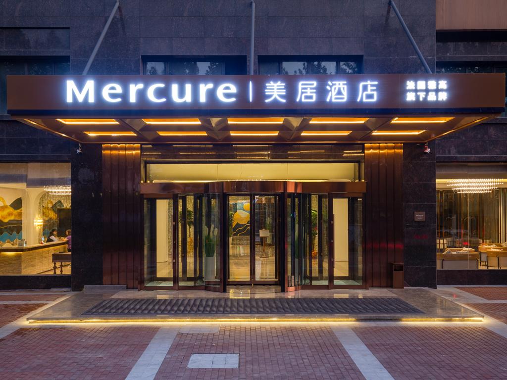 郑州北美居酒店
