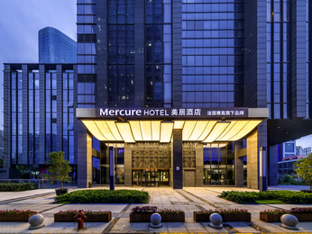 Mercure Suzhou Jinji Lake (Opening July 2018)