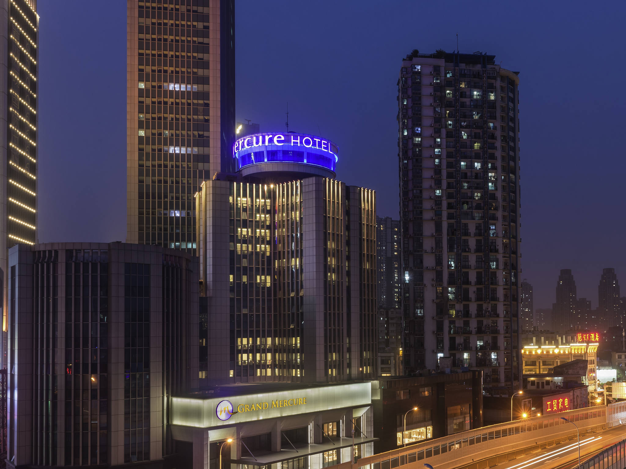 Hotel – Mercure Wuhan Qiaokou
